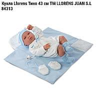 Кукла Llorens 84313  Тино ТM. LLORENS JUAN S.L.  TINO 43 СМ