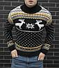 Мужской свитер с оленями + новогодняя шапка в подарок
