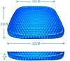 Ортопедическая гелевая подушка для сидения Egg Sitter (Реплика), фото 2