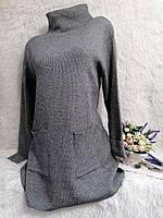 Женская туника с карманами размер норма 44-48 серого цвета