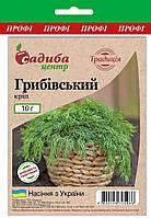 Семена укропа Грибовский, 10 г СЦ Традиция