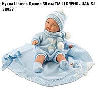 Кукла Llorens 38937  Джоил 38cм  ТМ LLORENS JUAN S.L   производство Испания JOEL LLORON 38 СМ