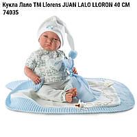 Кукла Llorens 74035 Лало ТМ Llorens JUAN LALO LLORON 40 СМ