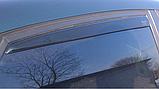 ДефДефлектори вікон вставні Citroen C5 5D 2000->  4шт/ LTB, фото 2