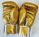 Боксерские перчатки ПД-1GOLD 10 унций., фото 8