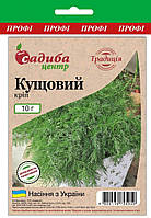 Семена укропа Кустовой, 10 г СЦ Традиция