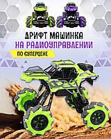Машинка на радиоуправлении Drift Stunt Car 4WD 1:12 Дрифт машинка ездит боком