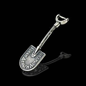"""Серебряная лопата-загребушка """"Греби деньги лопатой"""""""