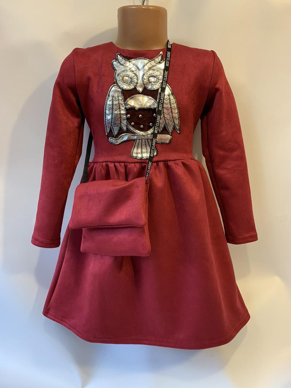 Платье для девочки с сумочкой Сова р. 5-8 лет опт красное