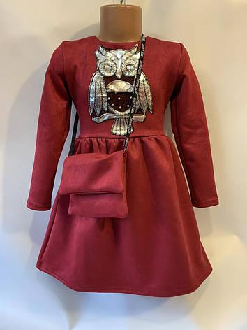 Платье для девочки с сумочкой Сова р. 5-8 лет опт красное, фото 2