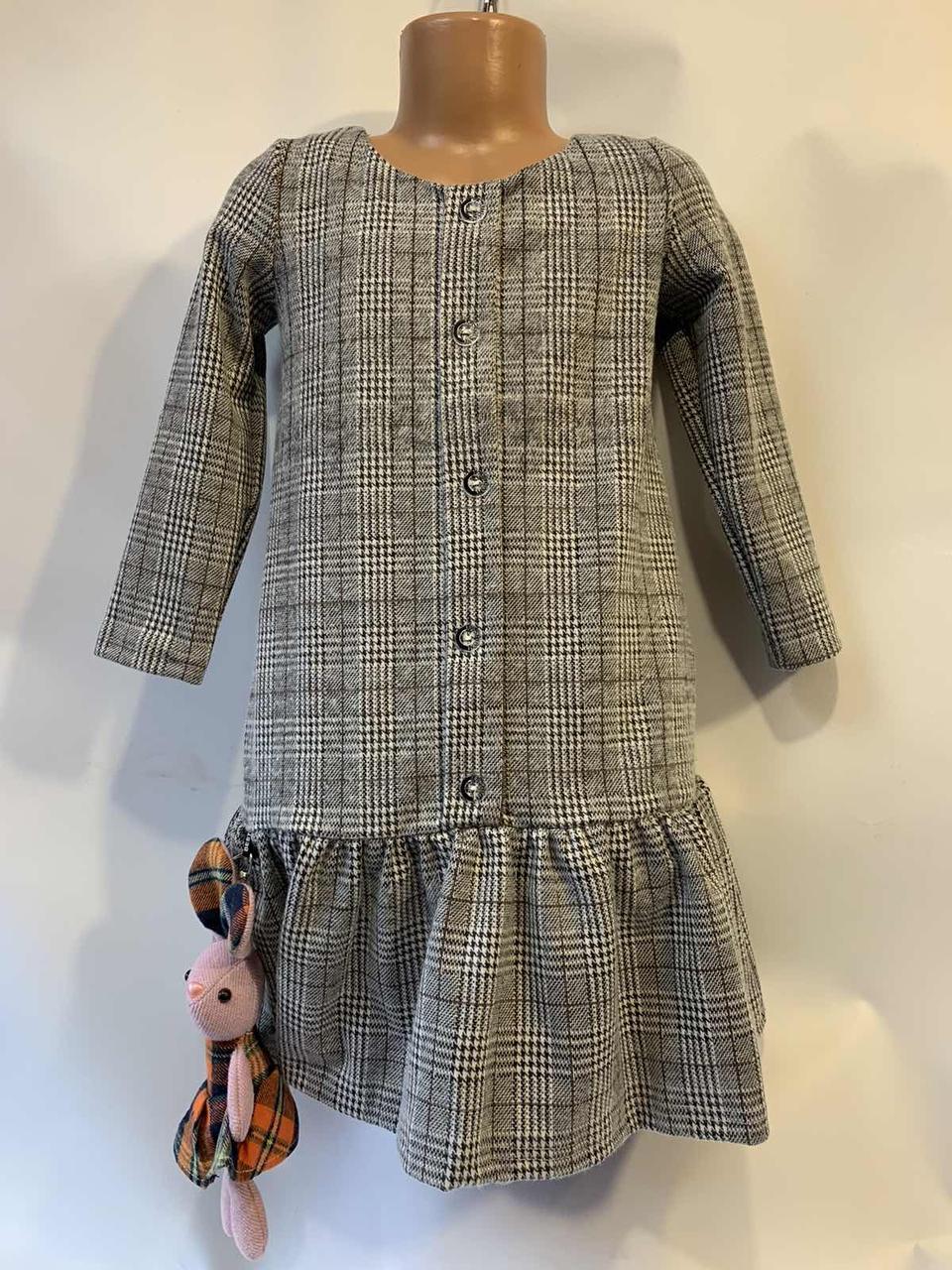 Платье для девочки со съёмным брелком р.5-8 лет опт