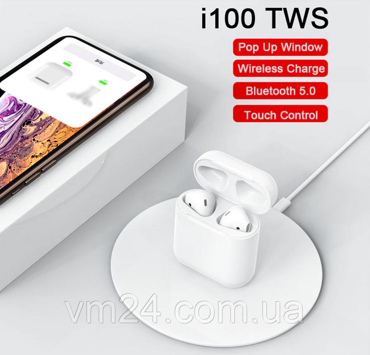 Оригинальные беспроводные Bluetooth Гарнитура i100 + Pop Up (беспроводной заряд) (Белый)
