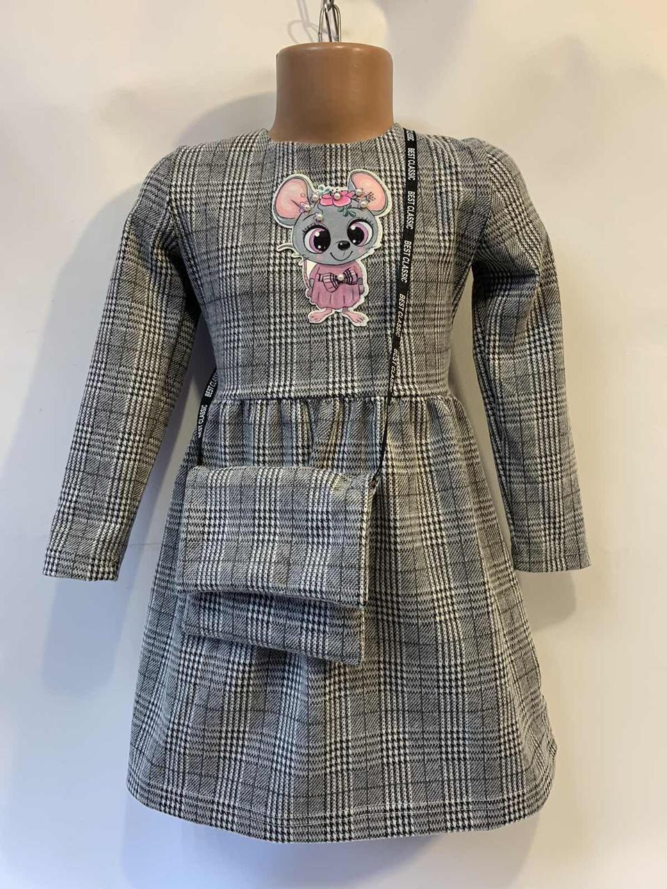 Детское платье для девочки с сумочкой р.3-6 лет опт