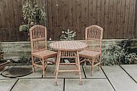 Садовая плетеная мебель 2 кресла журнальный столик | кресла плетеные из лозы | плетеные 2 кресла стол