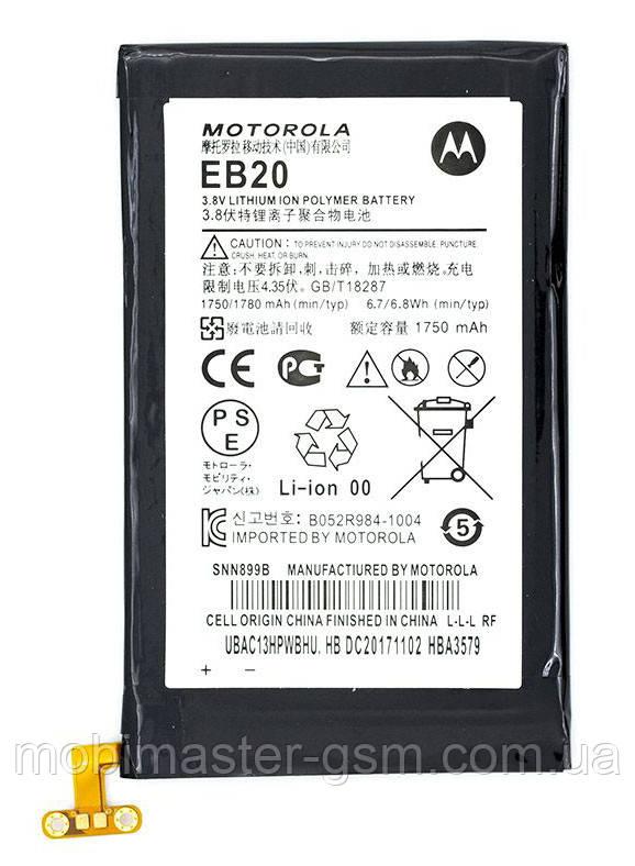 Аккумулятор EB20 Motorola XT910 RAZR