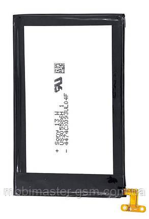 Аккумулятор EB20 Motorola XT910 RAZR, фото 2