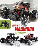 Трюковая машинка на радиоуправлении Run Inclinet DRIFT 4WD 1:16  Дрифт машинка ездит боком