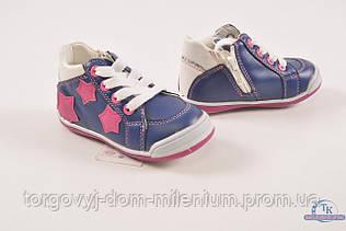 Ботинки для девочки демисезонные СОЛНЦЕ LS897 Размер:21,22