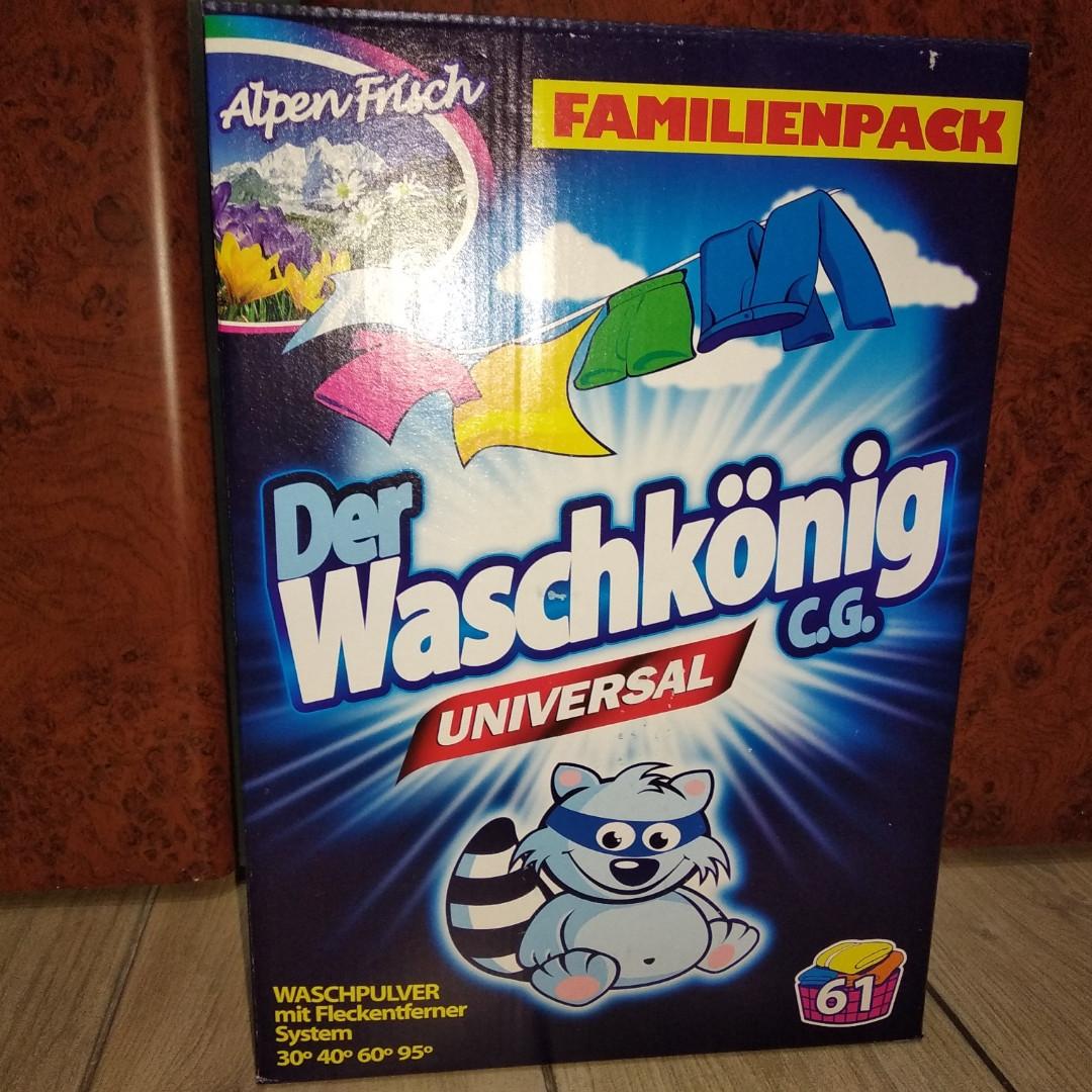 Порошок Вашконіг WASCHKONIG Універсал 5 кг.