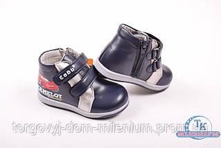 Ботинки для мальчика демисезонные (цв.cиний) EeBb D58-1 Размер:21,22,23,24,25,26