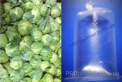 Полиэтиленовый мешок 55 х 100 см/ 50 мкм с зеленцой под упаковку капусты, полупрозрачный
