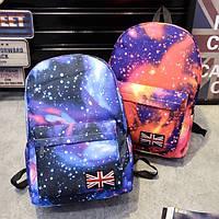Рюкзак школьный Космос Галактика городской стиль, фото 1
