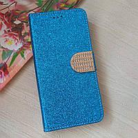 Чехол книжка для Sony xa1 ultra / g3212 / g3214 с силиконовым бампером (голубой)