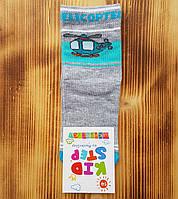 """Носки для мальчика """"Вертолет"""", размер  14 / 1-2 года"""