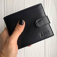 Мужской кожаный кошелек Hugo Boss черный (реплика)