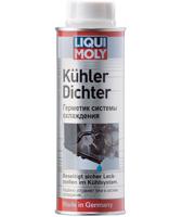Герметик системы охлаждения - Kuhler Dichter Liqui Moly 250 мл