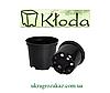 Горшок для рассады 0,5 л (11x8,5) черный ( производство Польша Kloda ) 500 шт/уп