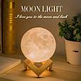 Детский ночник Луна 3D Moon Touch Control FC 20 см. FC, фото 2