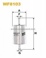 Фильтр топливный PP907/WF8103 (производство WIX-Filtron) (арт. WF8103), AAHZX