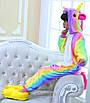 Кигуруми - костюм Радужный Единорог - серия Premium Velsoft, фото 3