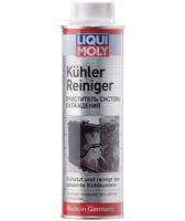 Промывка системы охлаждения - Kuhler Reiniger Liqui Moly 300 мл