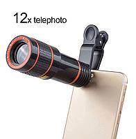 Монокуляр для мобильного телефона 12X Mobile Phone Telescope. Объектив-прищепка для смартфона Черный