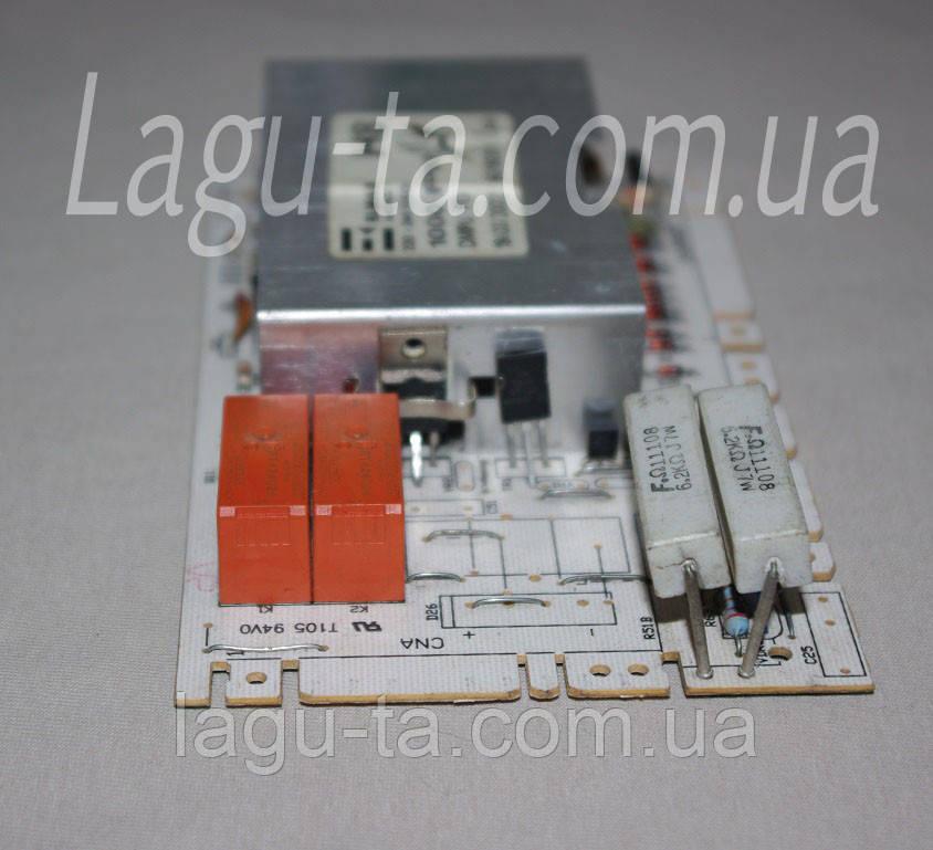 Модуль управления Ардо 546019201