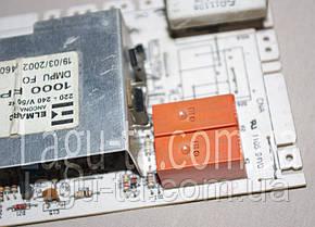 Модуль управления Ардо 546019201, фото 2