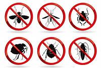 Средство защиты от насекомых