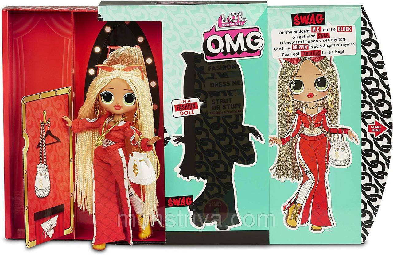 Кукла ЛОЛ Леди DJ Свэг сюрприз ОМГ L.O.L. Surprise! O.M.G. Swag Fashion Doll with 20 Surprises