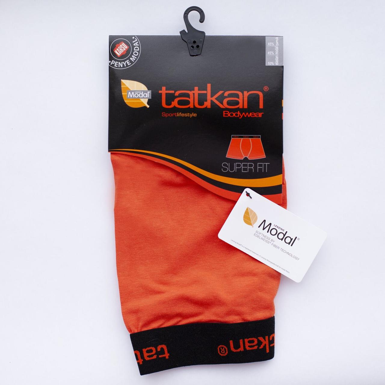 Трусы-боксеры Mens Modal&Cotton&Elasthan Boxershort - (Orange)