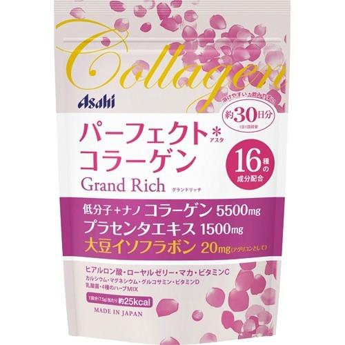 Asahi Grand Rich Низкомолекулярный амино-коллаген с плацентой и гиалуроновой к-той, изофлав 228 г, на 30 дней