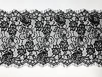 Ажурное французское кружево шантильи (с ресничками) черного цвета шириной 24 см, длина купона 3,0 м.