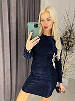 Вечернее платье с люрексом 42, Темно Синий