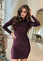 Вечернее платье с люрексом 42, Марсала
