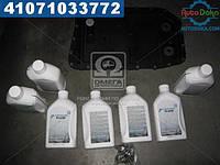 ⭐⭐⭐⭐⭐ Комплект для замены масла ZF LIFEGUARDFLUID 6 (7х1л+сервисный к-т) АКПП 6HP26/26x/28/28x/32  1068.298.062