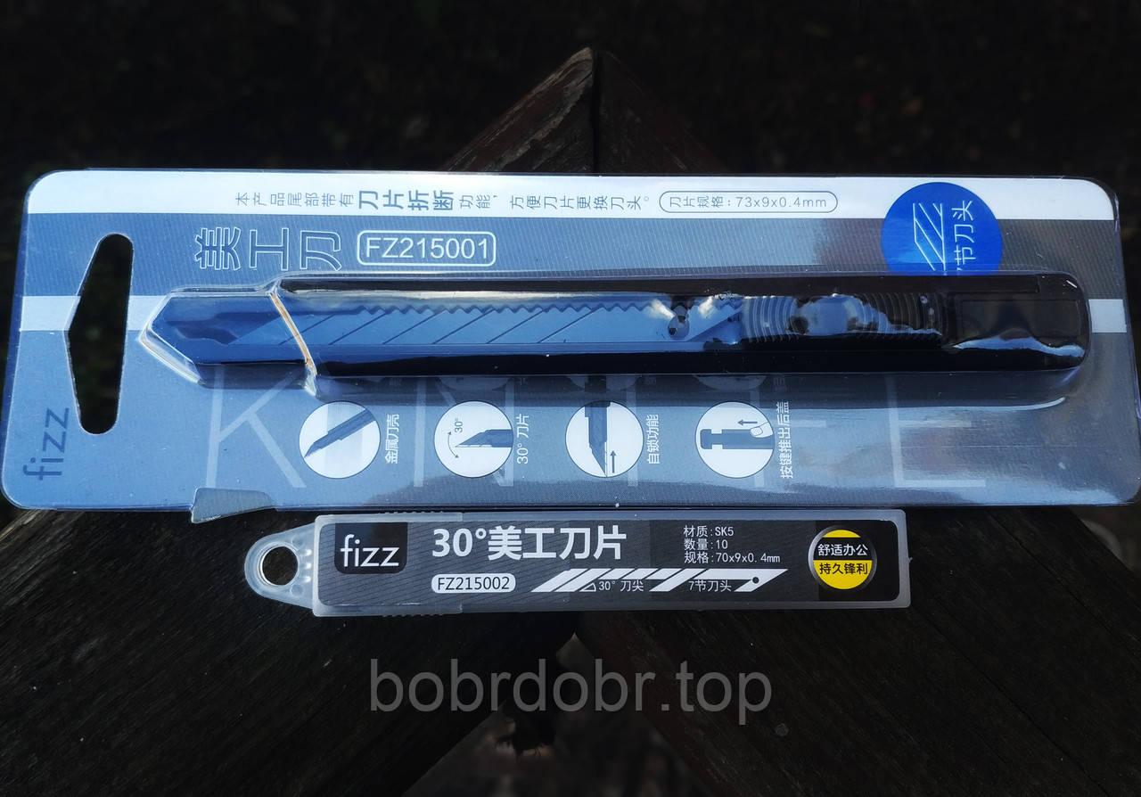 Канцелярский универсальный нож Xiaomi Fizz + 10 лезвий