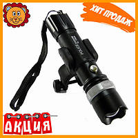 Фонарик велосипедный фонарь Bailong Police BL-8628 99000w + велокрепление