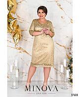 Красивое вечернее платье большого размера 50-52,54-56,58-60,62-64