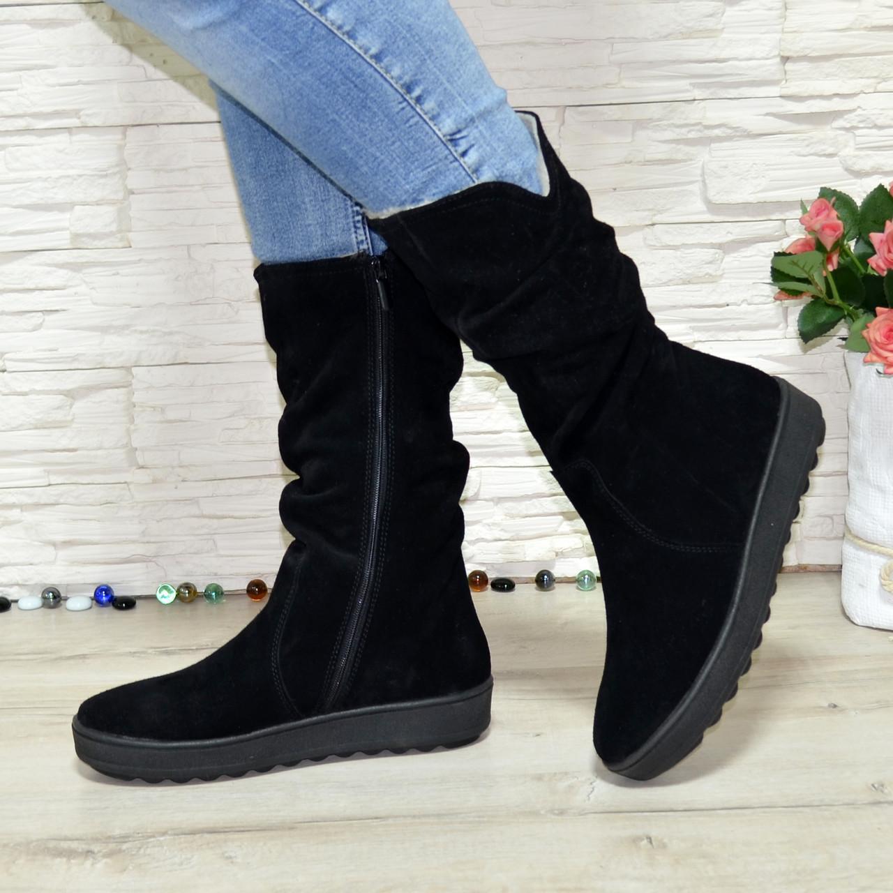 Ботинки замшевые на утолщенной подошве, цвет черный